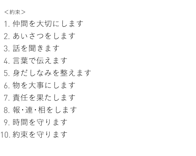 chantoshita_jp_02