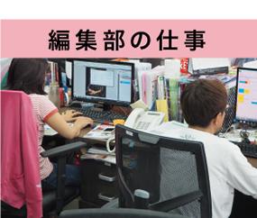 editer_work