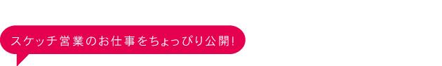 editer_fukidashi2
