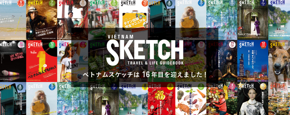 Sketch Co., Ltd.