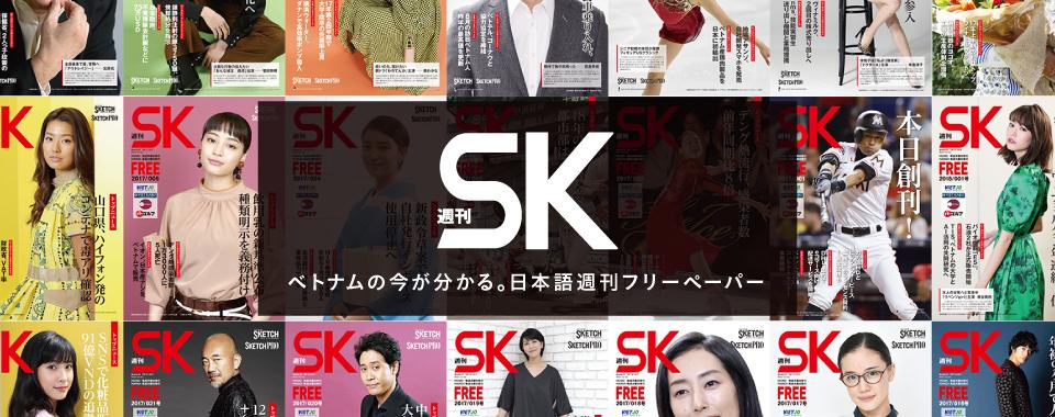 Sketch Co., Ltd.
